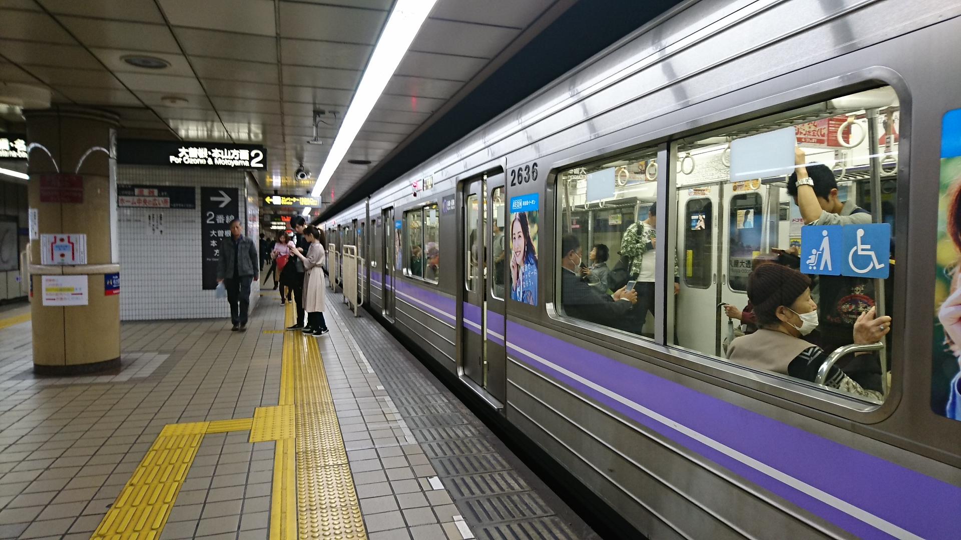 2018.4.24 名古屋 (9) 市役所 - 大曽根いき 1920-1080