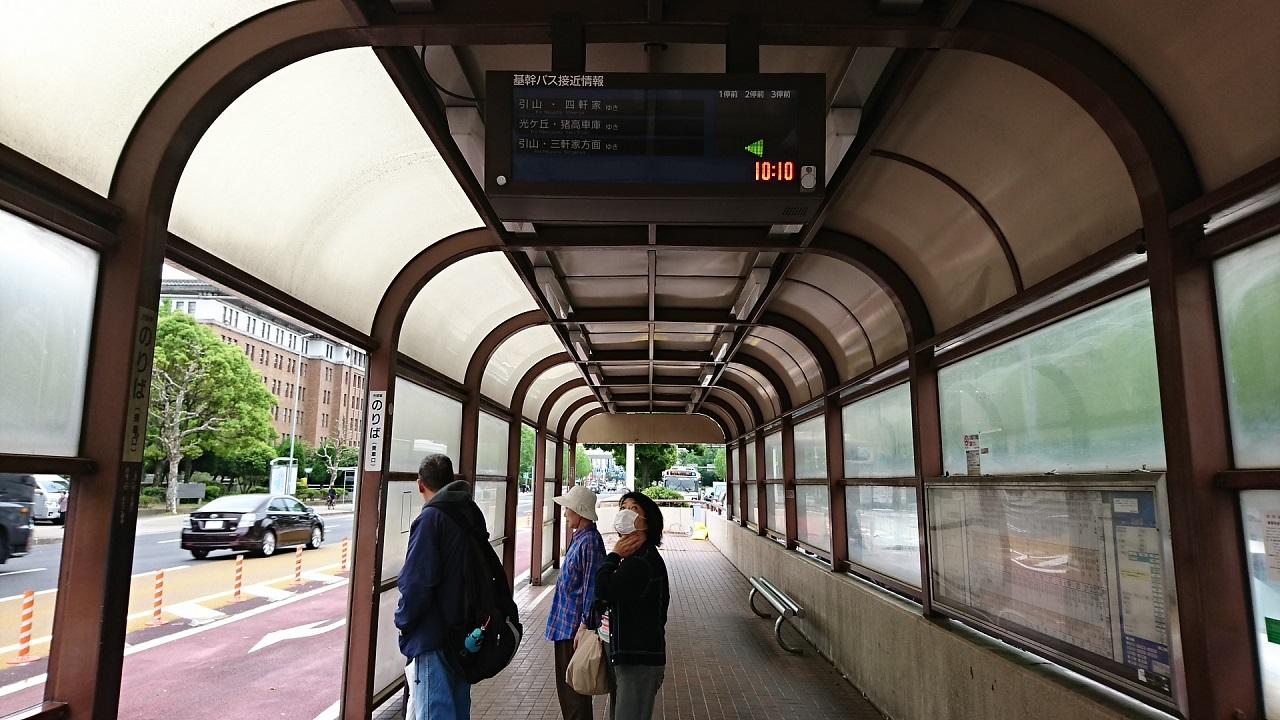 2018.4.24 名古屋 (12) 市役所バス停 1280-720