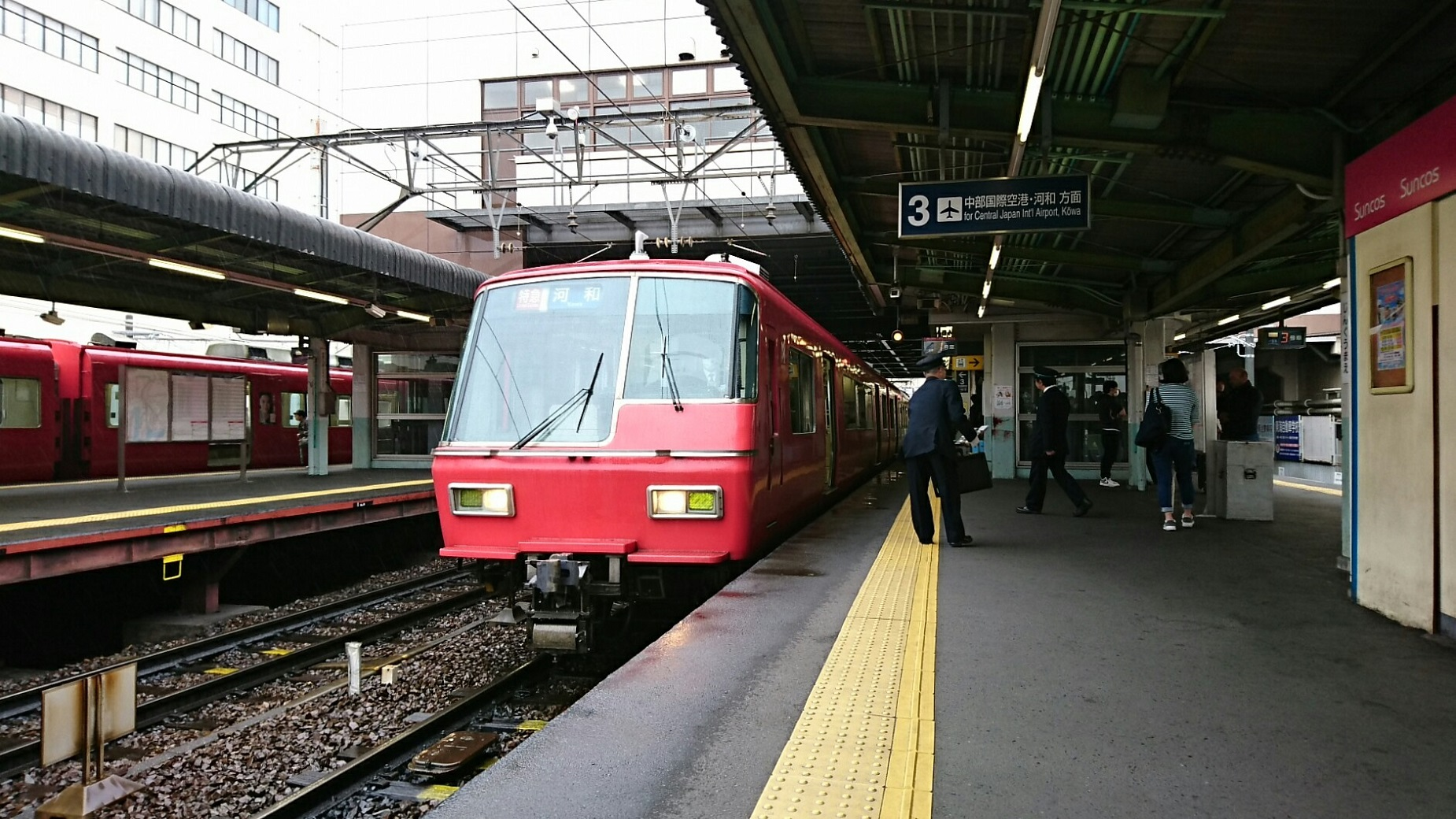 2018.4.24 名古屋 (26) 神宮前 - 河和いき特急 1850-1040