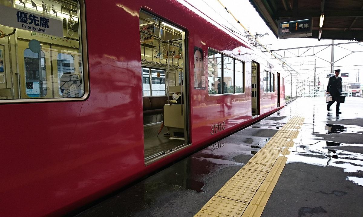 2018.4.24 名古屋 (27) 神宮前 - 豊橋いき急行 1200-720