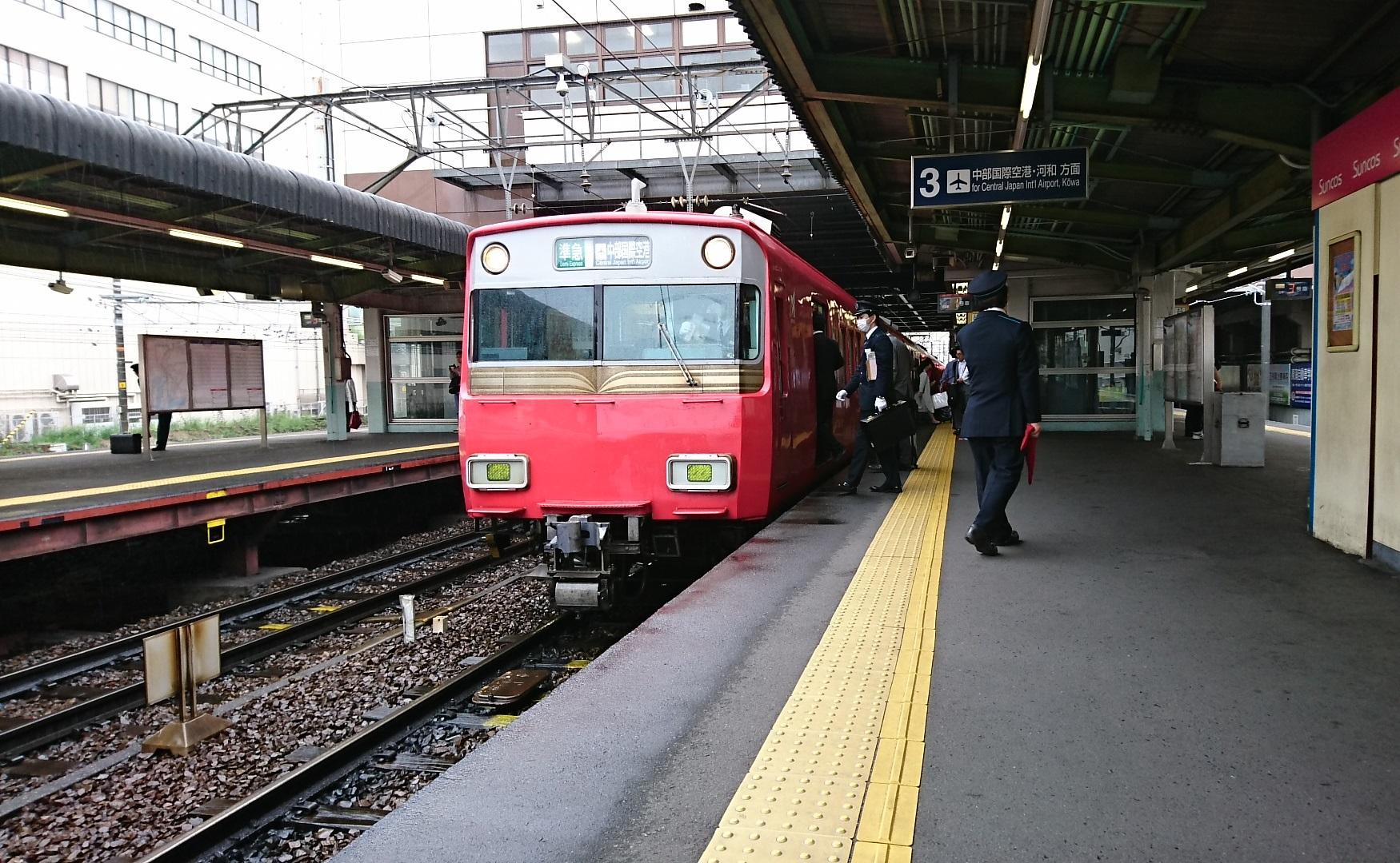 2018.4.24 名古屋 (28) 神宮前 - セントレアいき準急 1750-1080