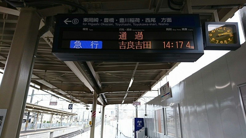 2018.4.24 名古屋 (32) 知立 - 「通過」「14時17分吉良吉田いき急行」 800-450