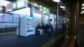 2018.4.26 上野 (5) 大阪難波いき特急 - 四日市 800-450