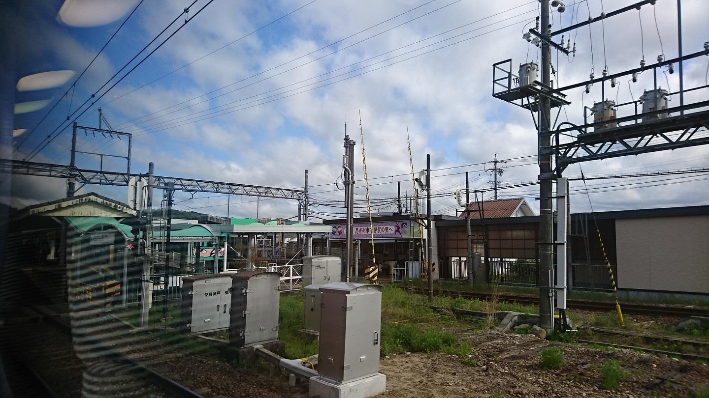 2018.4.26 上野 (18) 大阪難波いき特急 - 伊賀神戸 1440-810