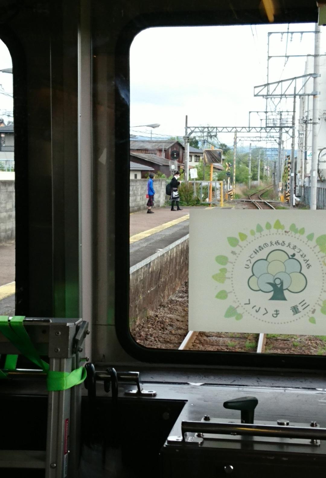 2018.4.26 上野 (29) 上野市いきふつう - 依那古 1080-1580