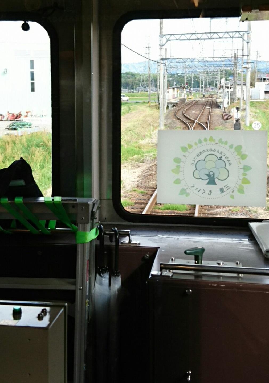 2018.4.26 上野 (31) 上野市いきふつう - 猪田道 1010-1440