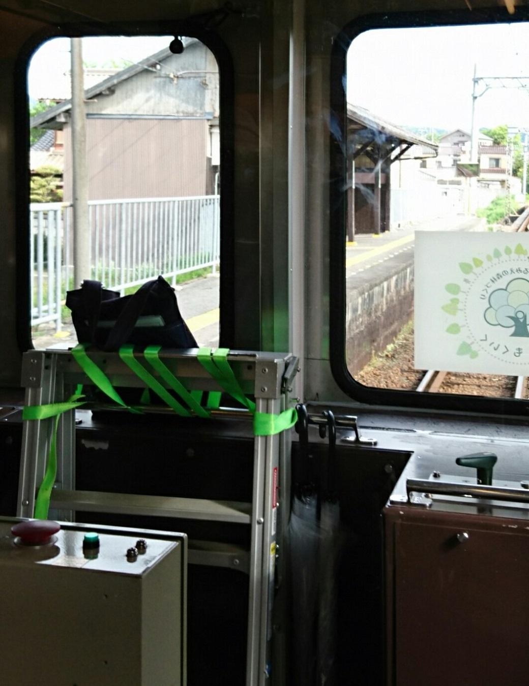 2018.4.26 上野 (33) 上野市いきふつう - 桑町 1040-1350