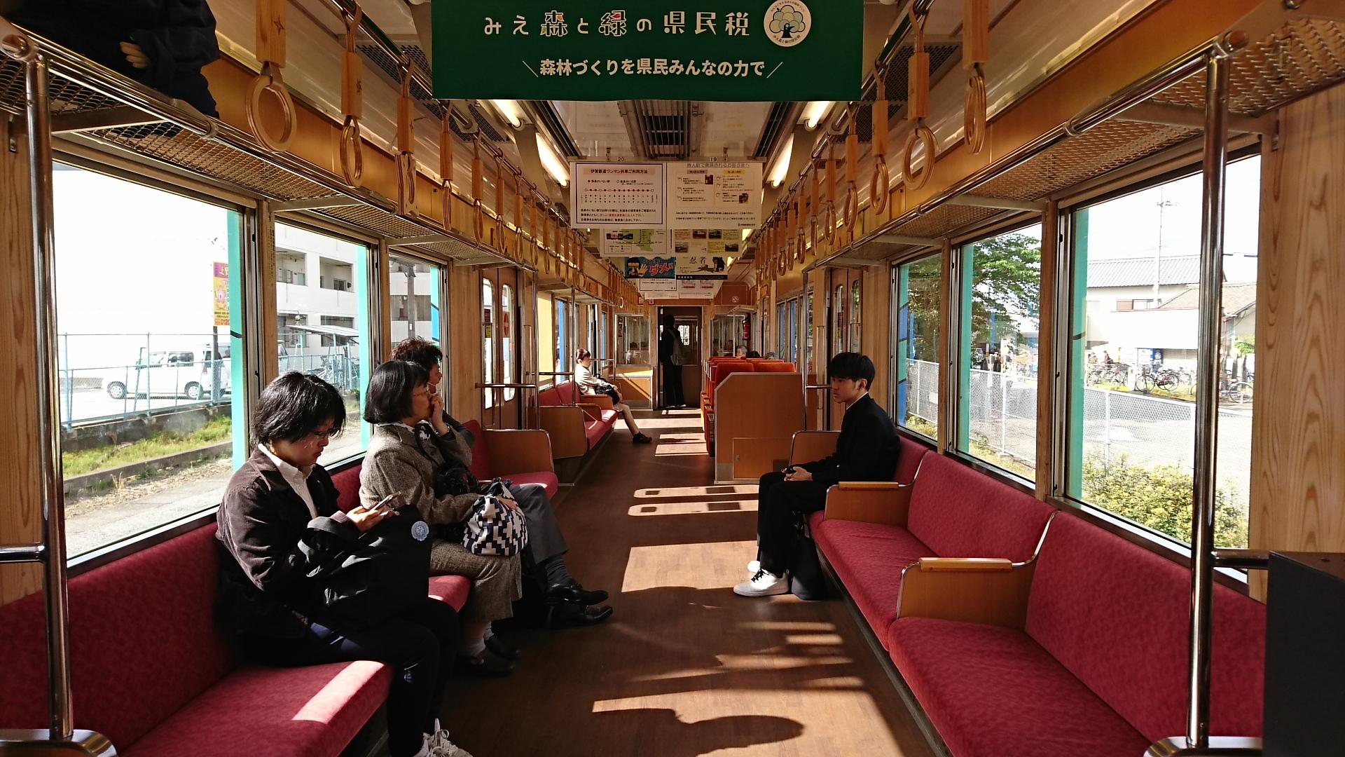 2018.4.26 上野 (36) 上野市いきふつう - 茅町 1920-1080