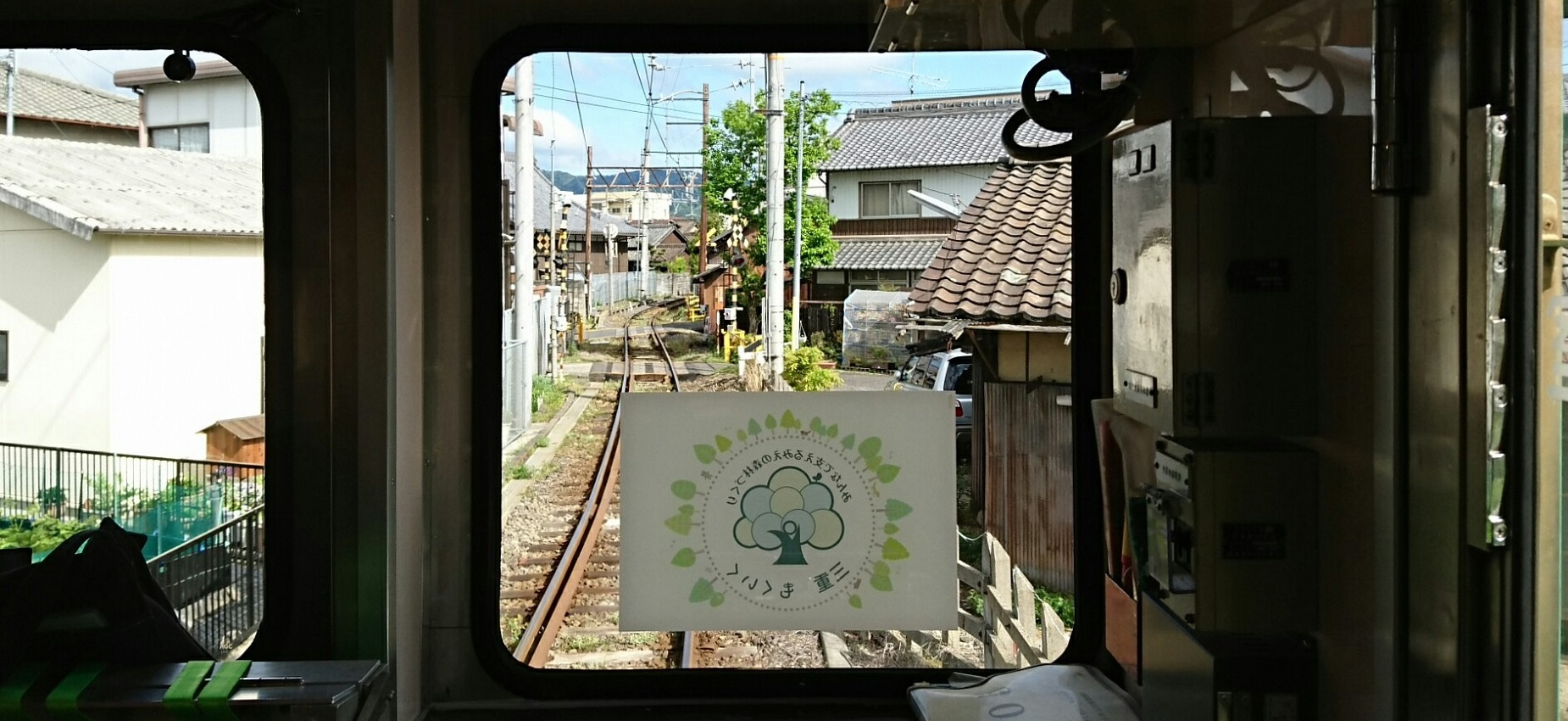 2018.4.26 上野 (38) 伊賀神戸いきふつう - 茅町-広小路間 1850-850
