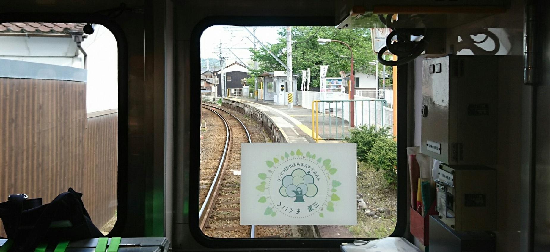 2018.4.26 上野 (39) 伊賀神戸いきふつう - 広小路 1850-850