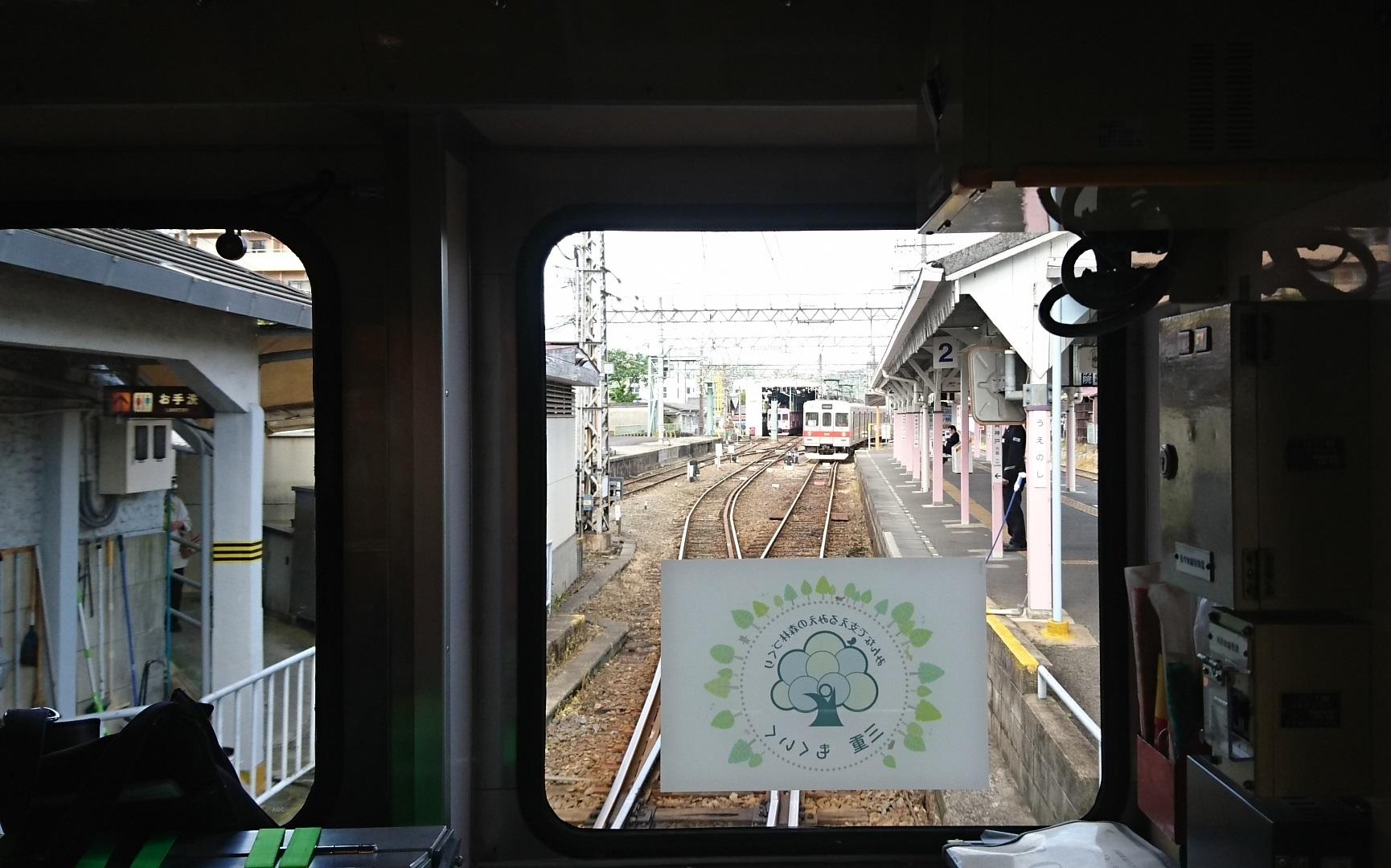 2018.4.26 上野 (42) 伊賀神戸いきふつう - 上野市 1730-1080