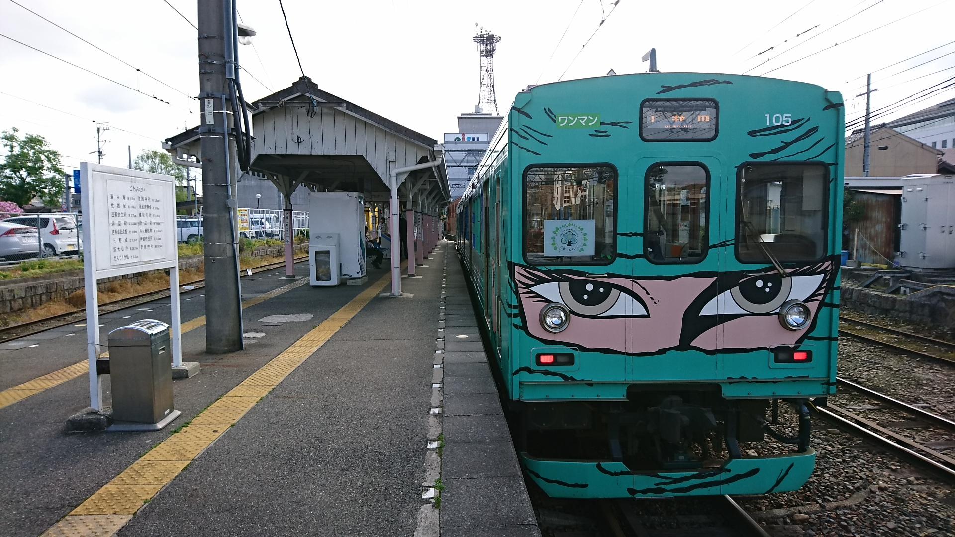 2018.4.26 上野 (44) 上野市 - 伊賀神戸いきふつう 1920-1080