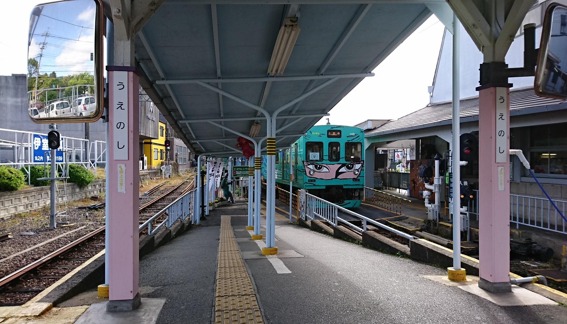 2018.4.26 上野 (45) 上野市 - 伊賀神戸いきふつう 1890-1080