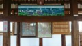 2018.4.26 上野 (73) 上野城 - 3階 1850-1040