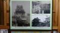 2018.4.26 上野 (77) 上野城 - 天守閣復興のようす 1850-1040