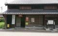2018.4.26 上野 (87) 西町集議所 - 外観 880-540