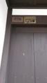 2018.4.26 上野 (90) 三之町筋 - 景観形成指定建築物 1080-1920