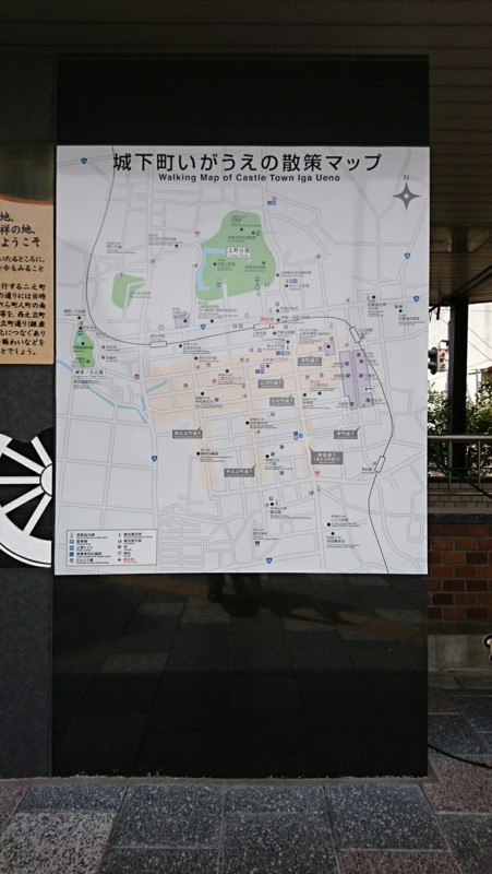 2018.4.26 上野 (96) 城下町いがうえの散策地図 1070-1900