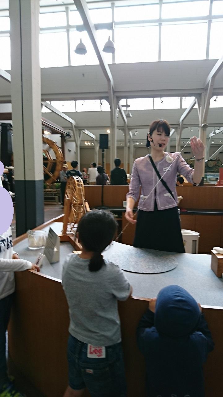 2018.5.3 (5) トヨタ産業技術記念館 - 繊維機械館 720-1280
