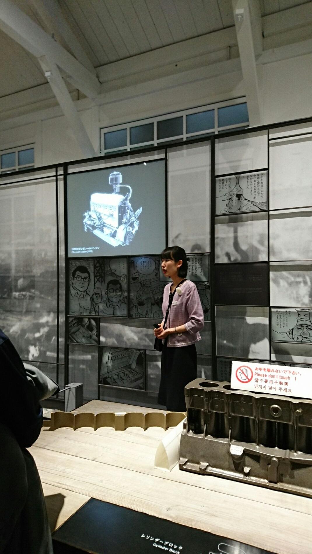 2018.5.3 (13) トヨタ産業技術記念館 - 特別展示室 1070-1900