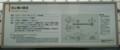 2018.5.3 (18) トヨタ産業技術記念館 - 蒸気機関説明がき 1730-720