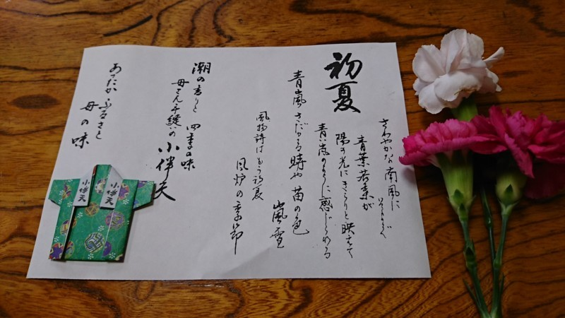 2018.5.20 小伴天 (3) 初夏 1920-1080