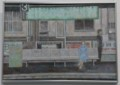 2018.5.29 成田環回顧展 (1) プラットホーム(1998年) 1420-1000