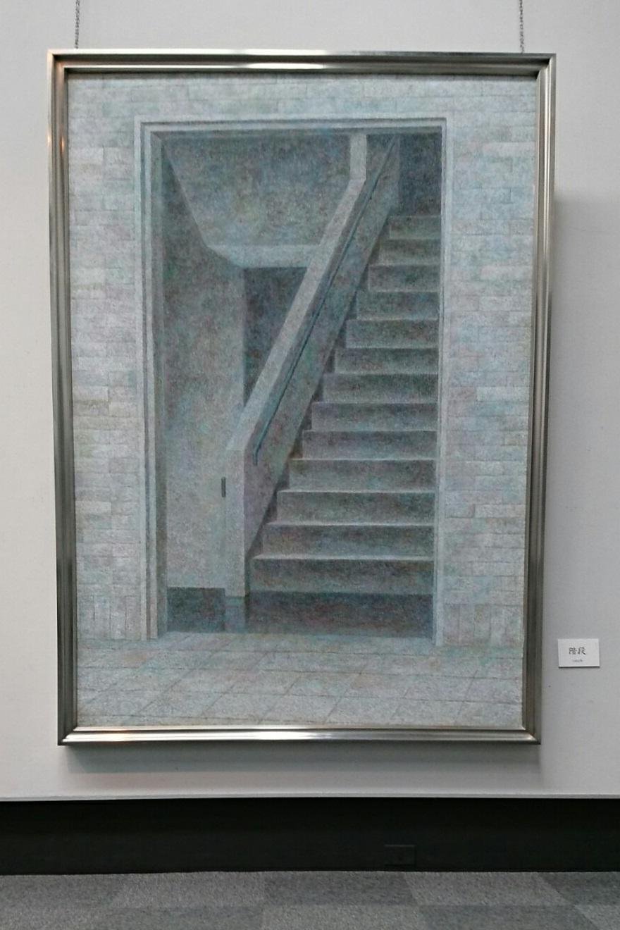 2018.5.29 成田環回顧展 (8) 階段(1994年) 880-1320