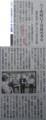 八丁みそ登録再考を(ちゅうにち - 2018.5.30) 533-1380