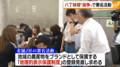 八丁みそ署名活動はじまる(メ~テレ - 2018.5.29) (5)