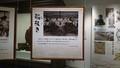 2018.6.3 中島おたうえまつり (7) 悠紀のさと - いねこき 1920-1080