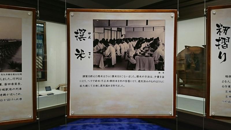2018.6.3 中島おたうえまつり (9) 悠紀のさと - せんまい 1870-1060