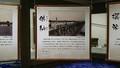 2018.6.3 中島おたうえまつり (10) 悠紀のさと - きょうのう 1860-1060