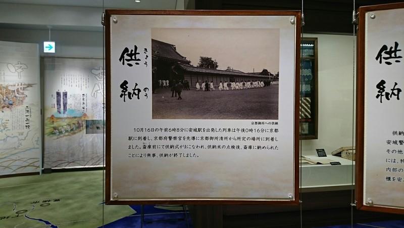 2018.6.3 中島おたうえまつり (11) 悠紀のさと - きょうのう 1900-1070