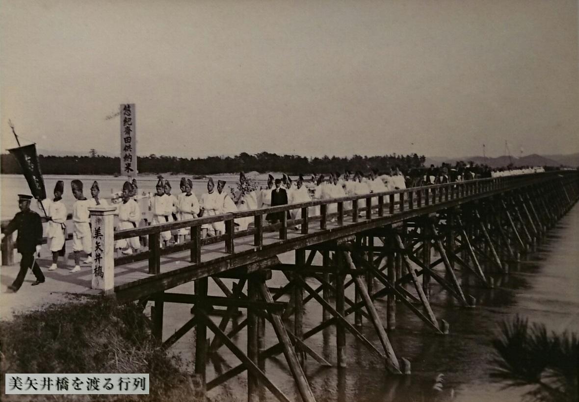 2018.6.3 中島おたうえまつり (12) 悠紀のさと - 美矢井橋をわたる行列