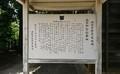 2018.6.3 中島おたうえまつり (15) 八幡社 - 「悠紀斎田大嘗祭」 1700-1050