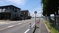2018.6.3 中島おたうえまつり (22) 長池公園前バス停 1920-1080