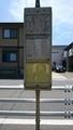 2018.6.3 中島おたうえまつり (23) 長池公園前バス停標識 1070-1900