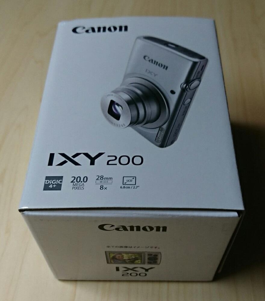 2018.6.5 カメラ(Canon IXY 200) 880-1000