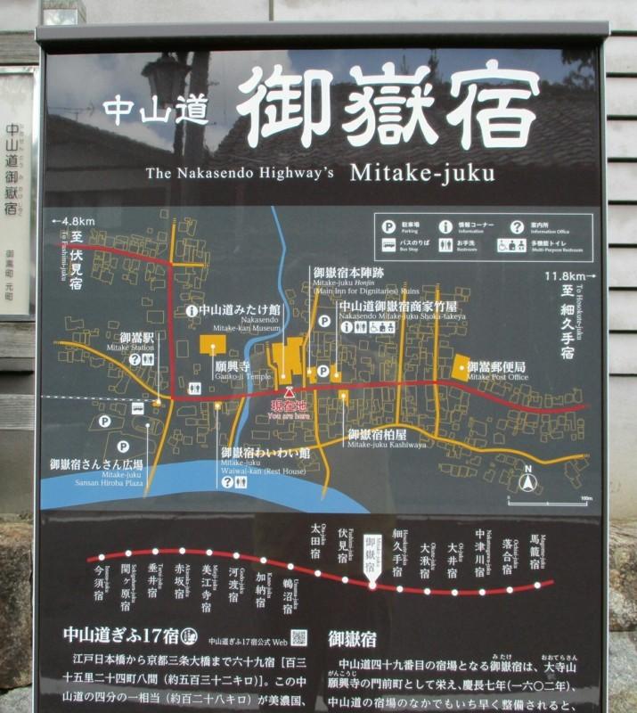 2018.6.7 みたけ (81) 御嶽宿の地図 1680-1880