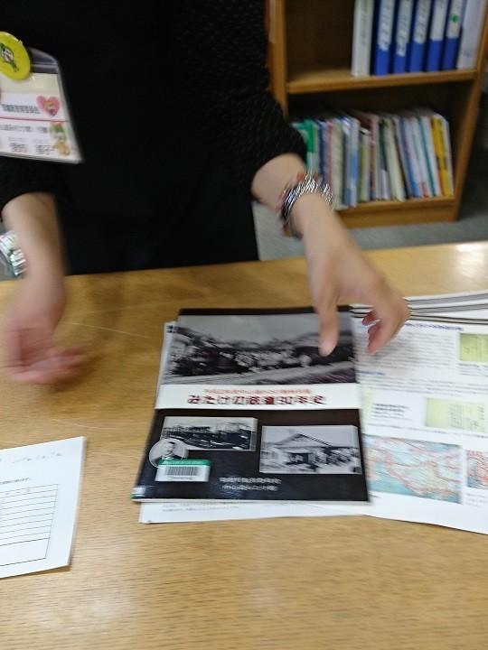 2018.6.7 みたけ (84あ) 御嵩町図書館 - 「みたけの鉄道90年史」 540-720