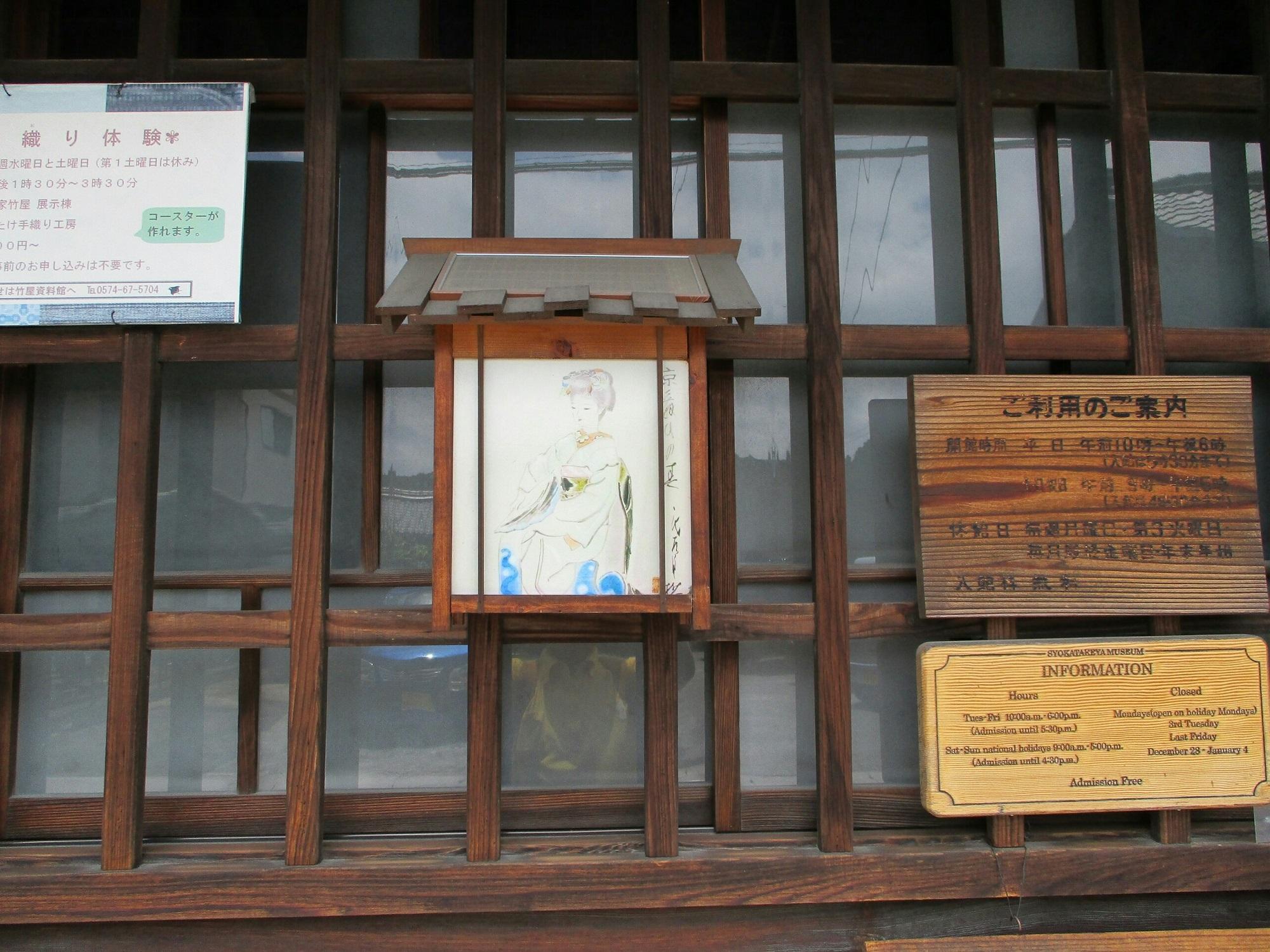 2018.6.7 みたけ (87) 商家竹屋 2000-1500