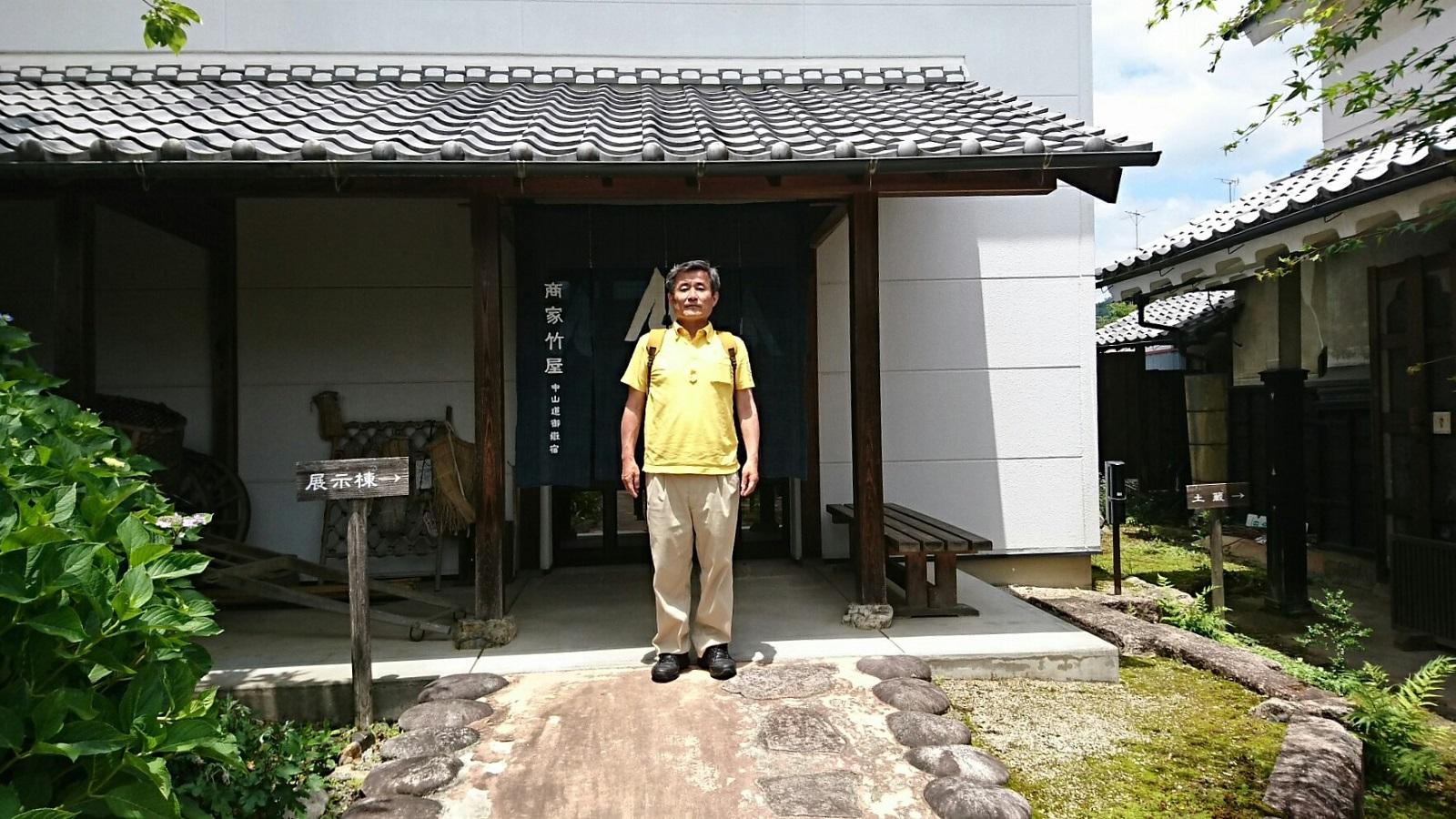 2018.6.7 みたけ (88う) 商家竹屋 - 展示棟 1600-900