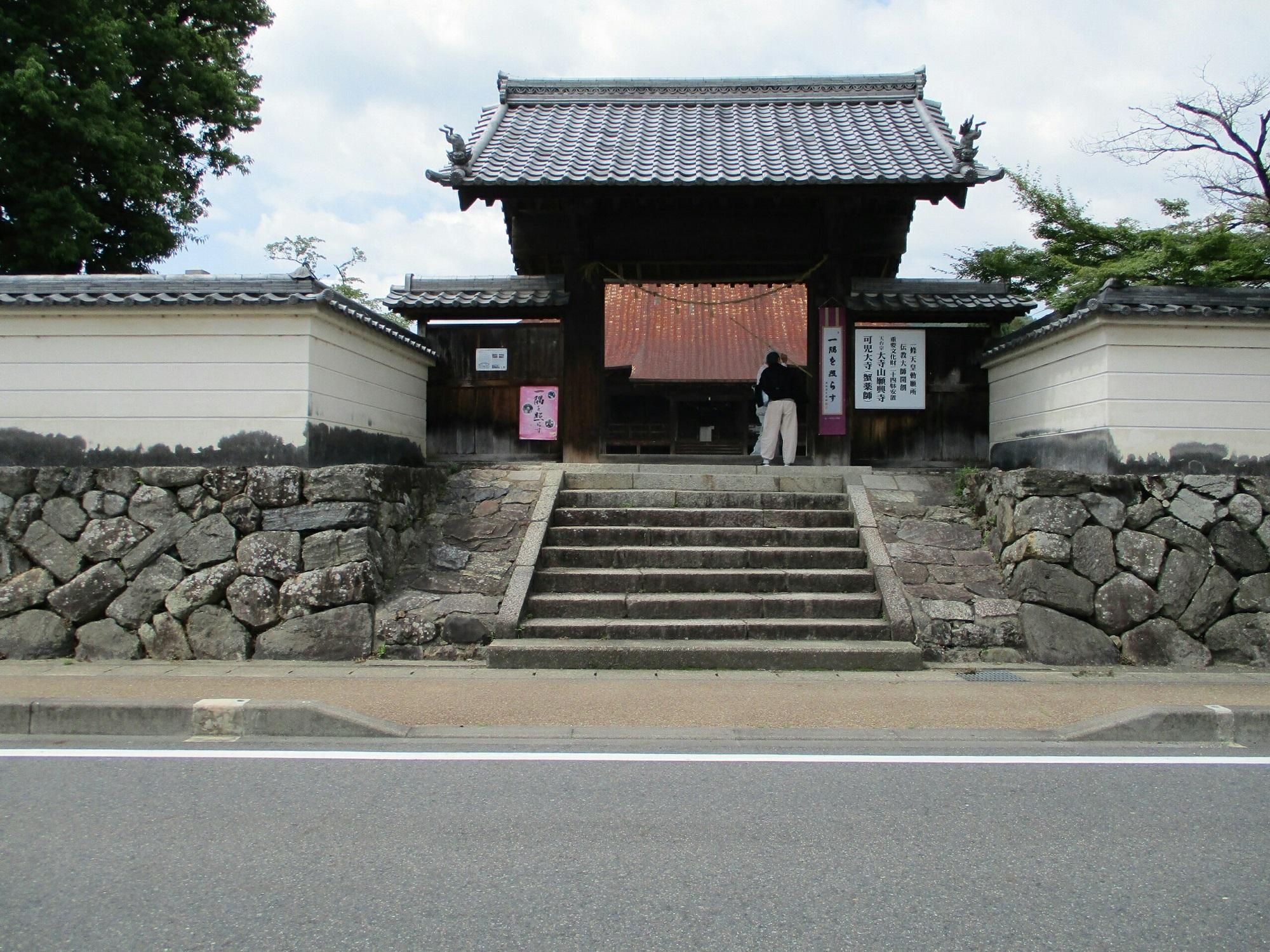 2018.6.7 みたけ (93) 願興寺 - 山門 2000-1500
