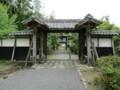 2018.6.7 みたけ (100) 願興寺 - おくの門 2000-1500