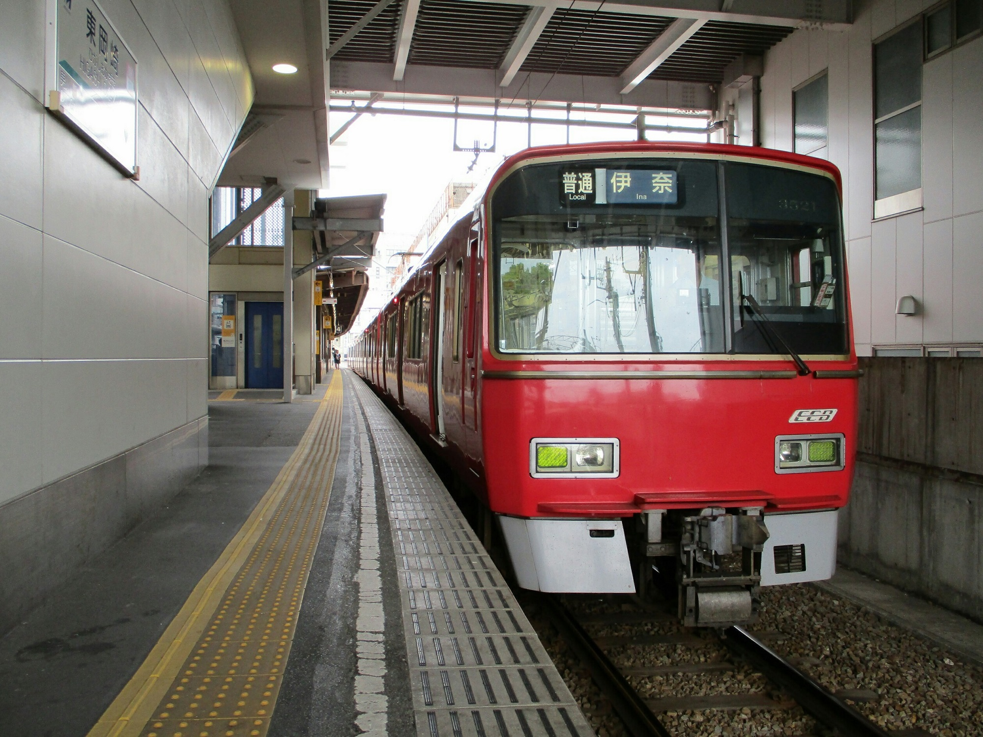 2018.6.10 (5) 東岡崎 - 伊奈いきふつう 2000-1500