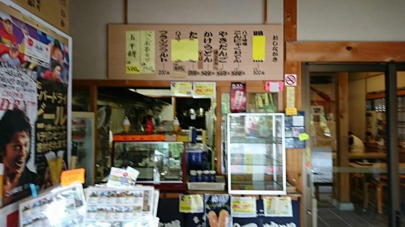2018.6.11 (10い) おしながき 960-540