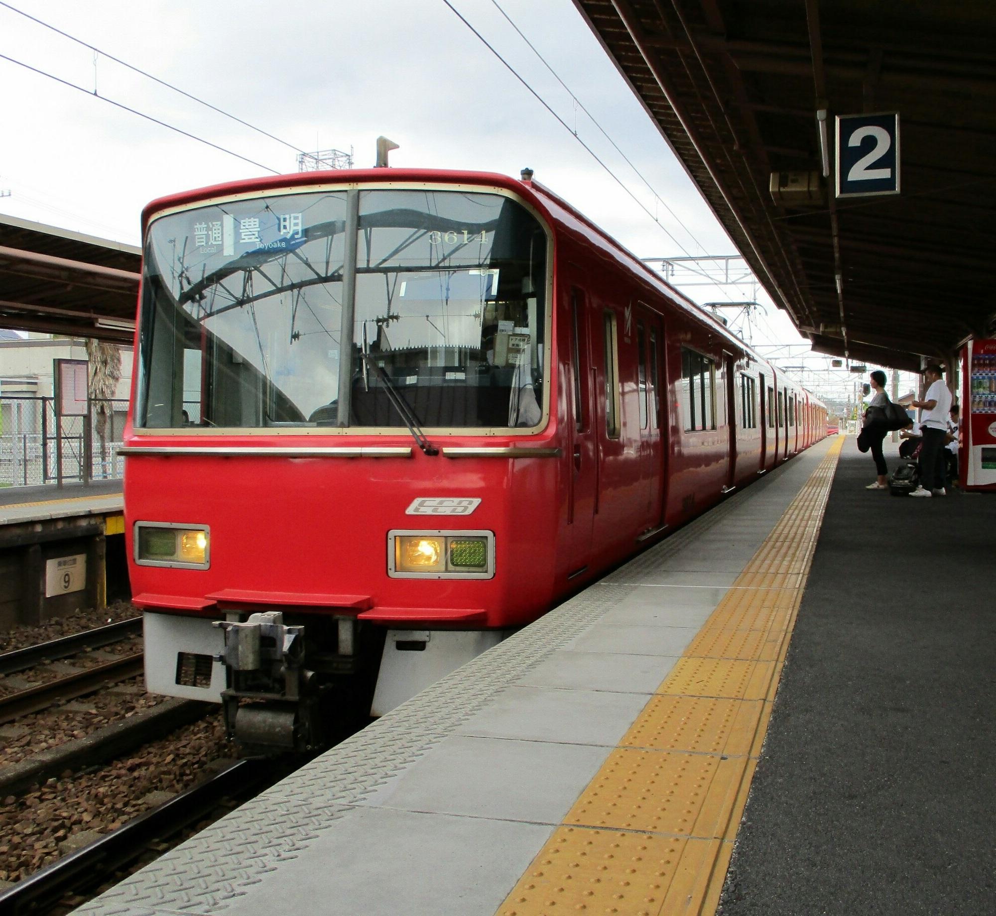 2018.6.11 (15) 矢作橋 - 豊明いきふつう 2000-1840