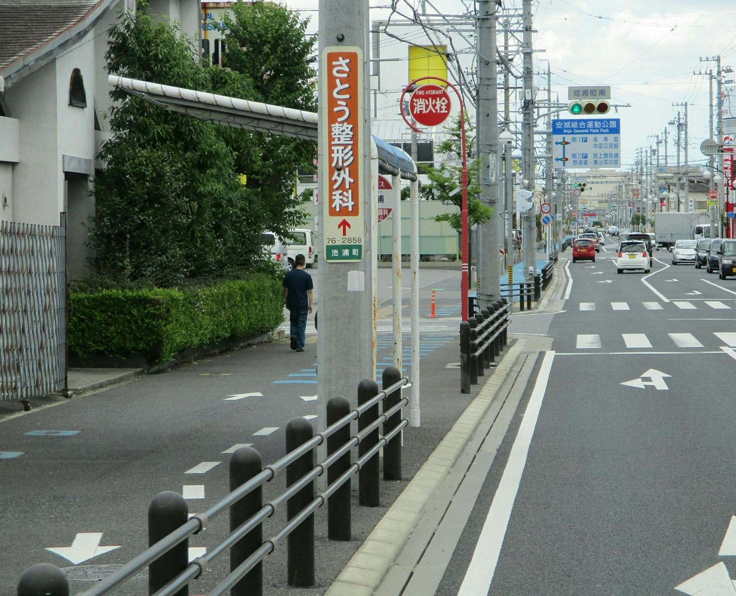 2018.6.12 (3) 更生病院いきバス - 池浦 1480-1200