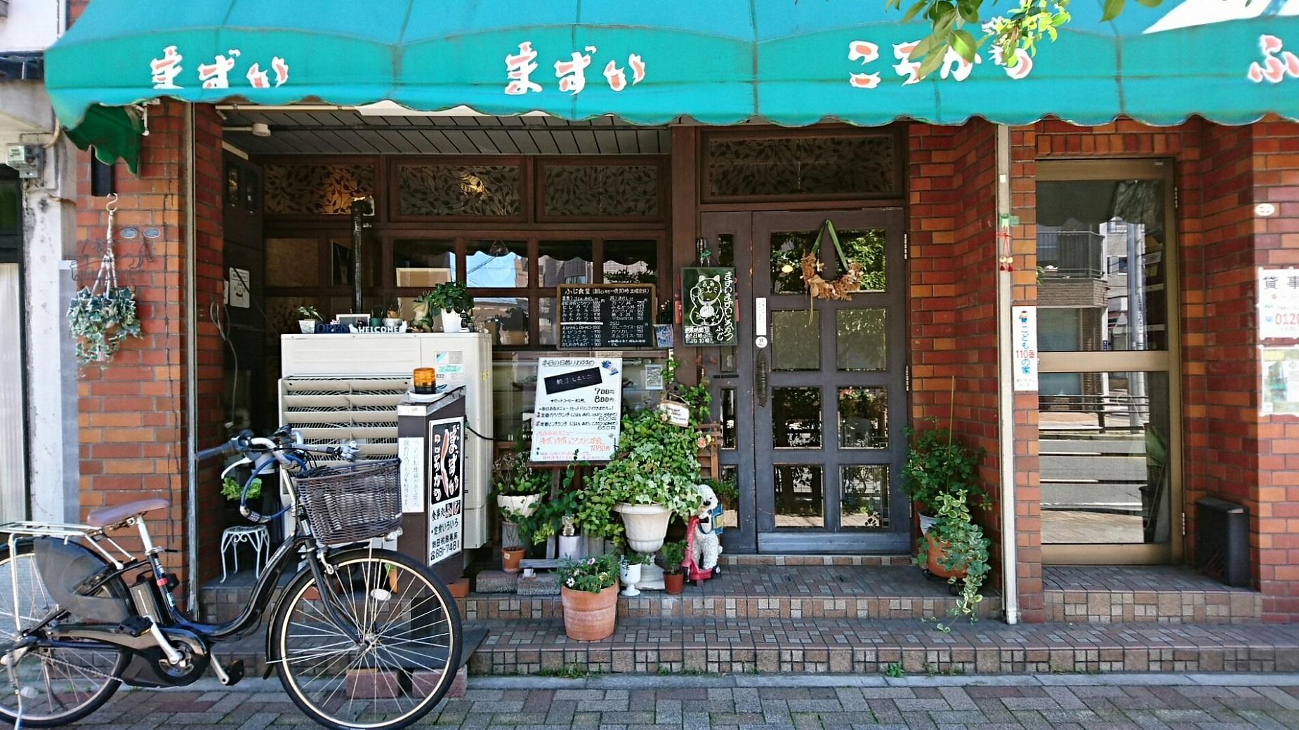 2018.6.12 (12う) ふじ 1850-1040